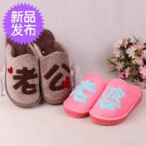 ins tide couples cotton slippers female winter home ladies bag with female h-style warm simple non-slip home new