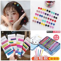 Korean version of the ins color word folder students soft sister candy hairpin red hair card cute girl Heart Bangs jewelry