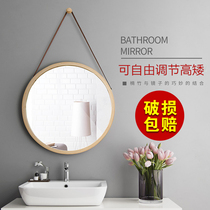 Bathroom bathroom wall hanging mirror beauty salon dressing European solid wood decorative mirror simple Make-Up wall hanging