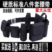 Hard new standard nylon eight-piece set belt black oxford cloth multi-function security patrol duty hanging bag