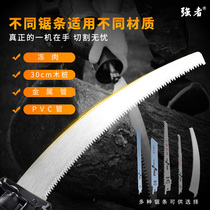 Reciprocating saw Universal saw blade saber saw metal woodworking bone frozen meat plastic thickness tooth curve cutting saw blade