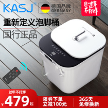 Germany KASJ foot bath tub foot bath automatic electric massage foot wash basin heating thermostat home foot God