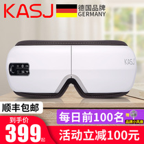 KASJ Eye Massager Eye Massager Eye Protection instrument to relieve fatigue dark circles hot eye protection instrument
