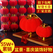 National Day Red flocking small lanterns hanging shop indoor bonsai wedding festive decoration scene layout supplies