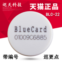 bluecard blue card BLC-22 patrol point security RBI patrol location information identification button coin address card
