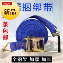 Goods tied with tensioner tightening belt tightening belt tied 1 is fixed with truck straps tight rope