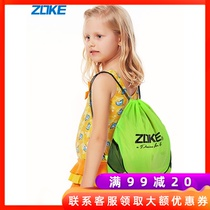 ZOKE swimming buckle backpack men and women general sports carry-on shoulder bag anti-splash childrens beach bag.