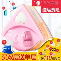 Cabo artifact glass double-sided wipe cleaning wipe tool window cleaner home wipe windows magnetic drop tower