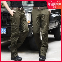 Outdoor camouflage pants mens clothing pants loose straight army pants combat special forces tactical pants slim Tide brand pants