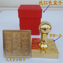 Taoism copper printing supplies copper seal brass can be customized pure copper nine days xuannv India