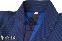 () (Fresh type quick-drying light summer coat polyester) kendo clothing (spot)