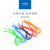 Dulcimer skin tube Yang CinCin bamboo rubber band dulcimer thickened skin tube plastic tube bamboo skin anti-oxidation dulcimer leather pipe accessories