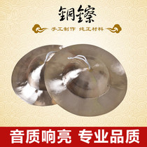 Sound copper cymbals large and small cymbals waist drum cymbals snare drum hi-hat wide cymbals big cymbals small hat hi-hat Sichuan cymbals