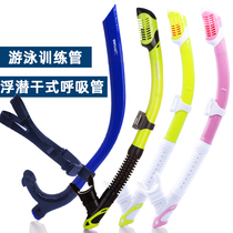Breathing tube underwater respirator ventilation snorkeling water equipment lengthened free swimming training for children into artificial fish