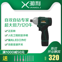 Xiangli brushless screw batch impact starter small wrench small electric wrench lithium electric shelf worker XL90039