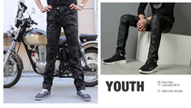 SHAD Four Seasons Motorcycle riding pants personality cool trend camouflage motorcycle pants drop Knight pants men and women