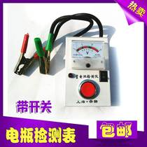 12V battery meter small meter charge tester test meter battery capacity test meter voltage meter meter