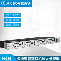 Alctron H4n professional headphone amplifier headphone splitter 4-channel multi-function headphone amplifier
