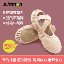 Dance shoes childrens female Kung Fu shoes elastic cloth soft bottom girls dancing cat claw adult ethnic body ballet shoes