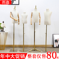 Childrens model props half-height file childrens clothing store Childrens clothing display rack lead model frame 2468 years old