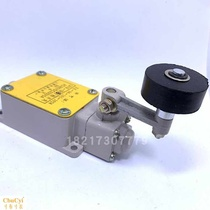 LX19-121B limit switch plastic large wheel limit switch Silver Point one often