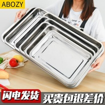 Stainless steel square plate square 304 stainless steel plate 304 food grade steamed rice dish dish dish dumpling plate iron plate