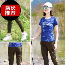 Spring summer womens casual pants loose sports small feet pants breathable light bunch leggings outdoor climbing h9 points