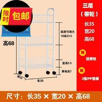 Kitchen collection x na ice l box edge sandwich z shelf v mobile debris rack narrow bathroom finishing rack gap collection