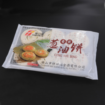 Xiangkou Fuxiang fried onion pancakes 420g 12 hand-frozen semi-finished onion sesame-scented pancakes commercial