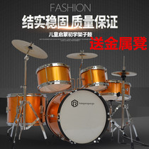 Childrens drum school students beginner jazz drum practice drums 2-10 years old percussion instrument (non-toy