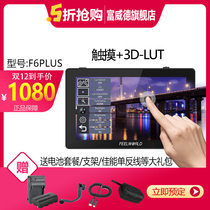Fu Weid F6PLUS SLR monitor 5 5 inch director photography camera display micro one-touch LUT monitor