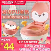 Century baby cartoon children toilet toilet male and female baby urinal baby portable baby toilet.