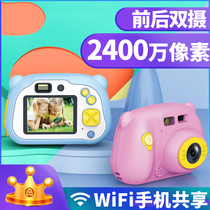 Childrens digital camera toys can be photographed print mini SLR 20 million with wifi children birthday gift