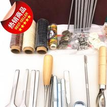 diy leather C tools hand Leather Tool Set hand-sewed Ling cut craft set 01