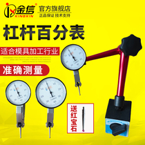 Leveraged percentwatch bracket magnetic universal table holder a set of plate discard ruby head head lever table small dial