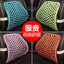 Car four seasons lumbar support lumbar drivers seat lumbar pad driver cushion car Office seat lumbar summer breathable