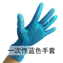 Transparent PVC gloves beauty salon embroidered plastic to do gloves body with hand film 100 massage baking.