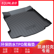 Cadillac XT5 XT4 XTS special trunk pad ATSL CT6 waterproof Environmental Protection trunk pad