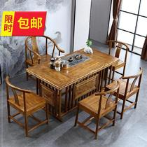 Large Wu Jinshi table and chair set tea a chair tea table and chair combination Table Tea Table Coffee Table 1 5 meters one piece tea table apartment
