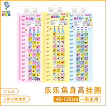 Height sound wall chart early learning sound toy characters call mom and dad learning height chart