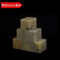 Beginners seal cutting students practice chapter square chapter stone Qingtian practice Chapter (3*3*4cm)single
