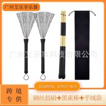 With the exhibition of Foreign Trade hot drum jazz drum stick wire drum brush wooden drum brush beam Rod 19 beam Black Velvet income