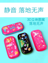 Delune 嘚s school students stationery box 1-6 grade cute boys and girls large-capacity silent pen bag pen box