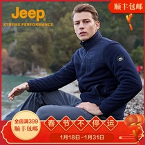 Jeep Jeep polar fleece mens fleece coral fleece thickened jacket liner fleece fleece jacket