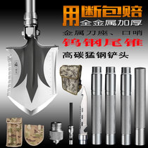 Lang God multifunctional Sapper shovel German outdoor Army version of manganese steel soldier shovel Chinese military folding car shovel