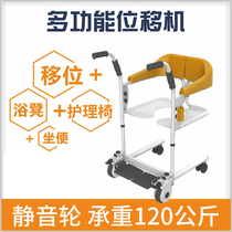 Multifunctional household bed paralyzed elderly care transfer device folding disabled seated bath chair