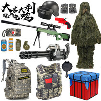 98k sniper awm water gun full set of CS live-action equipment children eat chicken toys three helmet armor package Jedi Survival