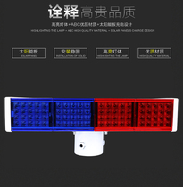Solar alarm light LED flashing light signal light roadblock night flash warning light burst alarm.