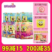 beakid SpongeBob Fruit VC soluble Bean Supply Snack хрустящие маленькие булочки в форме soluble Bean Milk Mate 8 Box
