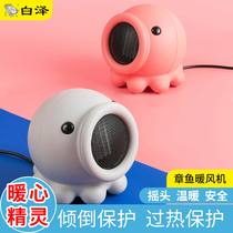 Bai ze original design octopus heater heater office home energy-saving mini desktop hot air shaking his head electric heating